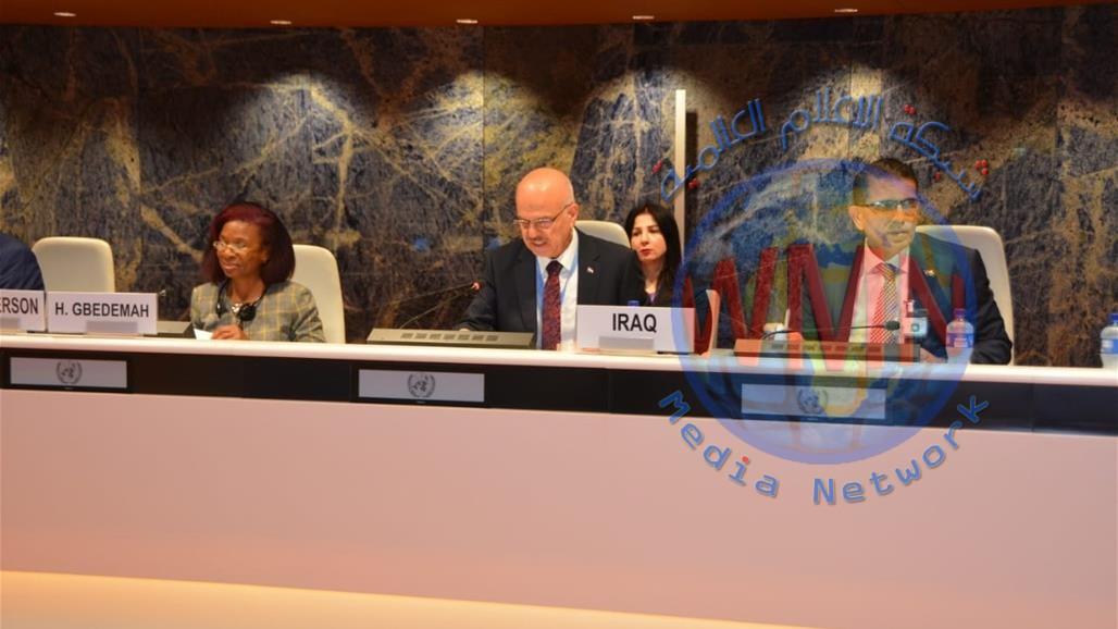 وفد عراقي يستعرض في جنيف إنجازات تعزيز مكانة المرأة بالمجتمع