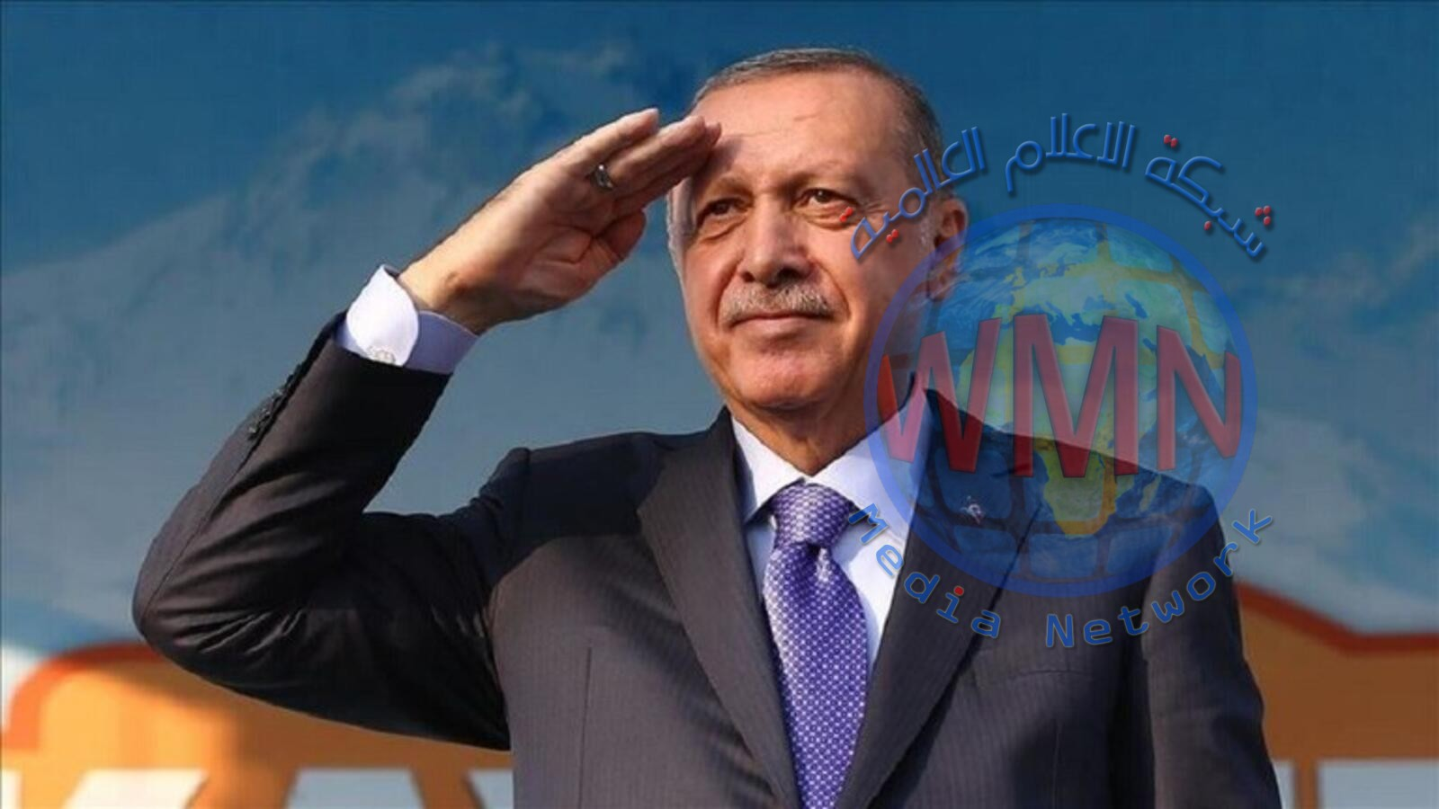 """أردوغان يؤدي التحية العسكرية لـ""""نبع السلام"""".. وأنقرة تجدد تحذيرها للأكراد"""