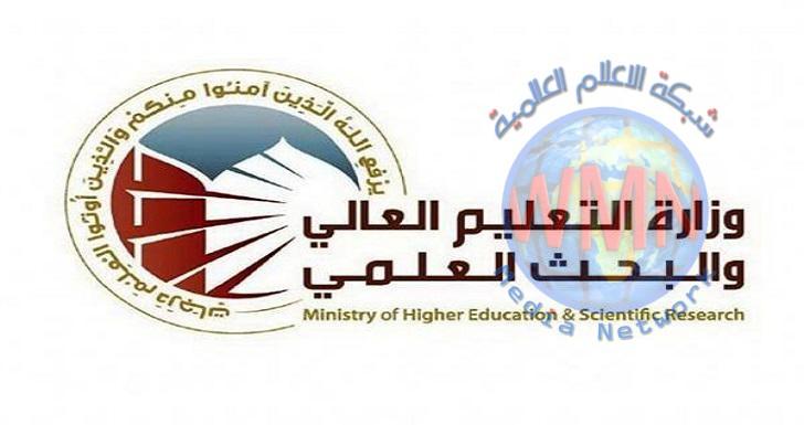 وزارةالتعليم تعلن زيادة عدد مقاعد المجموعة الطبية بالقبول الموازي