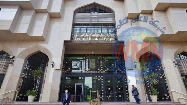 مصر تقترض 1.2 مليار دولار لسد عجز الموازنة