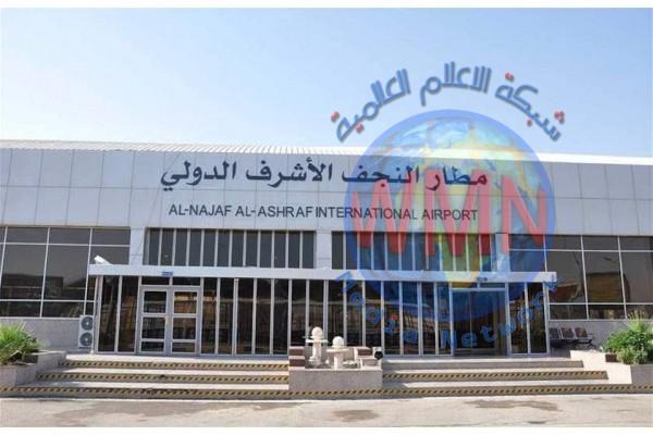 مطار النجف يستقبل نحو ألف رحلة خلال الايام العشرة المقبلة
