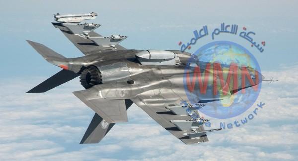 """إف-35الولايات المتحدة تعلن عن إنهاء إنتاج أجزاء """"إف-35"""" في تركيا"""