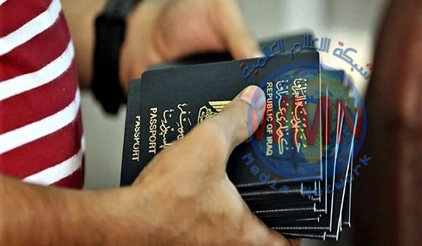 ايران تلغي تأشيرة دخول العراقيين لمدة شهرين