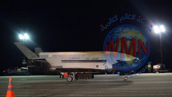 طائرة فضائية عسكرية سرية تصل فلوريدا مسجلة أطول رحلة مدارية