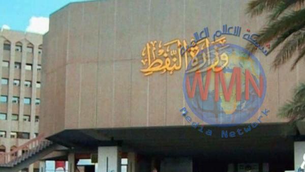 وزارة النفط تطلق 100 بعثة دراسية في جامعات عالمية