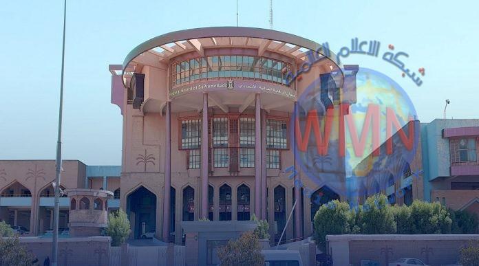 التميمي: اربيل تمنع موظفي الرقابة المالية من دخول كردستان للتدقيق
