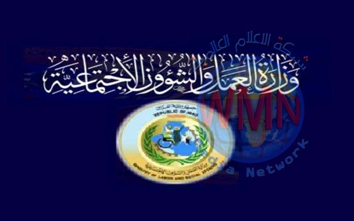 وزارة العمل تعلن عن برنامج لتأهيل 150 الف عاطل