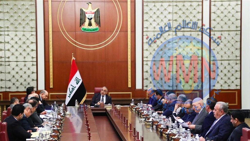 مجلس الوزراء يصدر قرارات عدة بينها يتعلق بتعديل الاجازات الاستثمارية