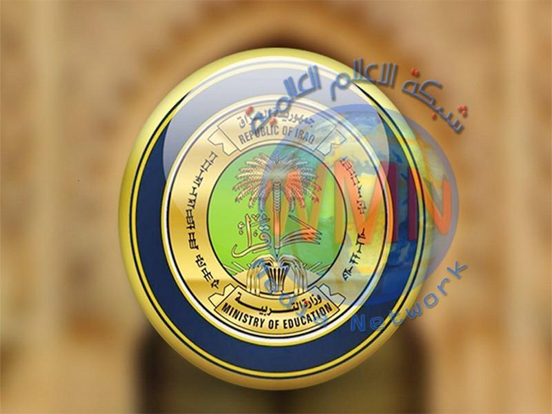 وزارة التربية تعلن شمول خريجي القسم الزراعي المهني بالقروض وقطع الأراضي