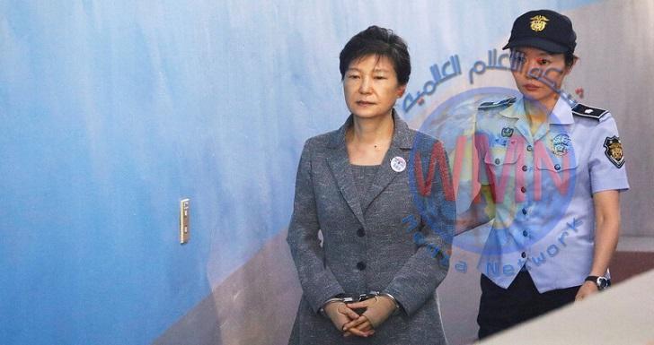 المحكمة العليا في كوريا الجنوبية تأمر بإعادة محاكمة الرئيسة السابقة للبلاد