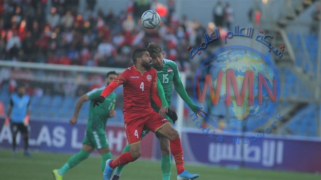 تعرف على ترتيب مجموعة العراق بعد مباراة البحرين