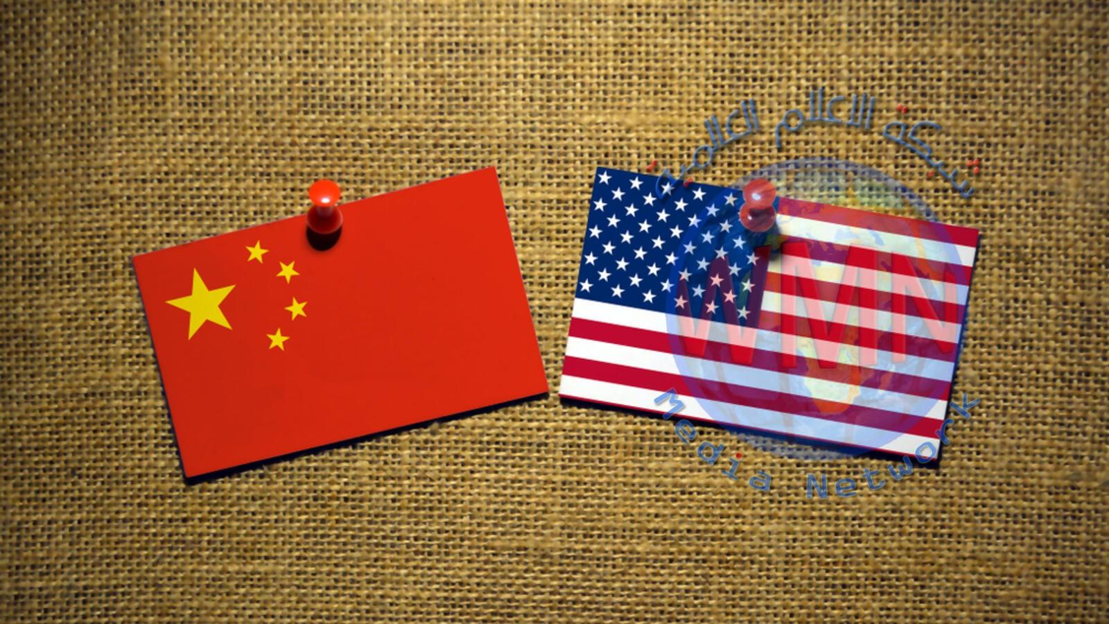 بعد تفاؤل ساد لفترة ليست قصيرة… الجدل يعود بين بكين وواشنطن