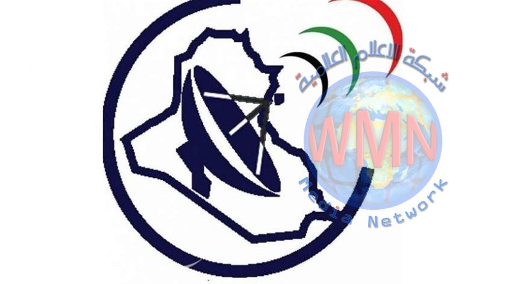 """وزارة الاتصالات توجه تعميما لجميع شركات الـISP """"وثيقة"""""""