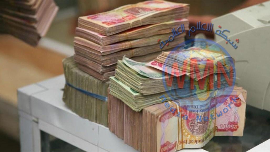 مصرف الرافدين يطلق السلف التكميلية الاضافية التي تصل الى 25 مليون دينار لموظفي الدولة