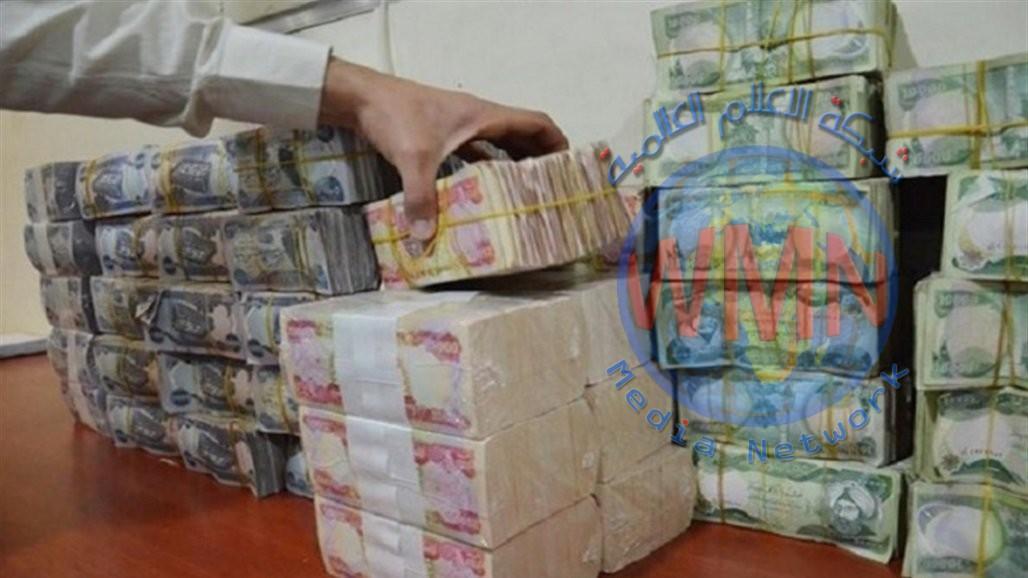 مصرف الرافدين يقوم بصرف رواتب موظفي مديريات التربية عن طريق الماستر كارد