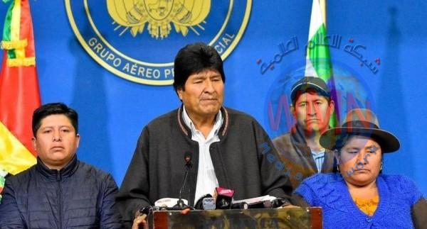 بعد ساعات من تنحي رئيس بوليفيا.. مذكرة توقيف تلاحقه