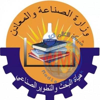 وزارة الصناعة تكشف عن خطـة لادارة المخلفـات الصناعيـة