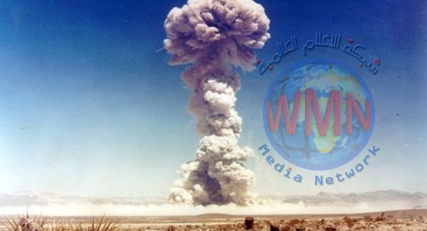 """الإعلان عن دولة نووية """"نائمة"""""""