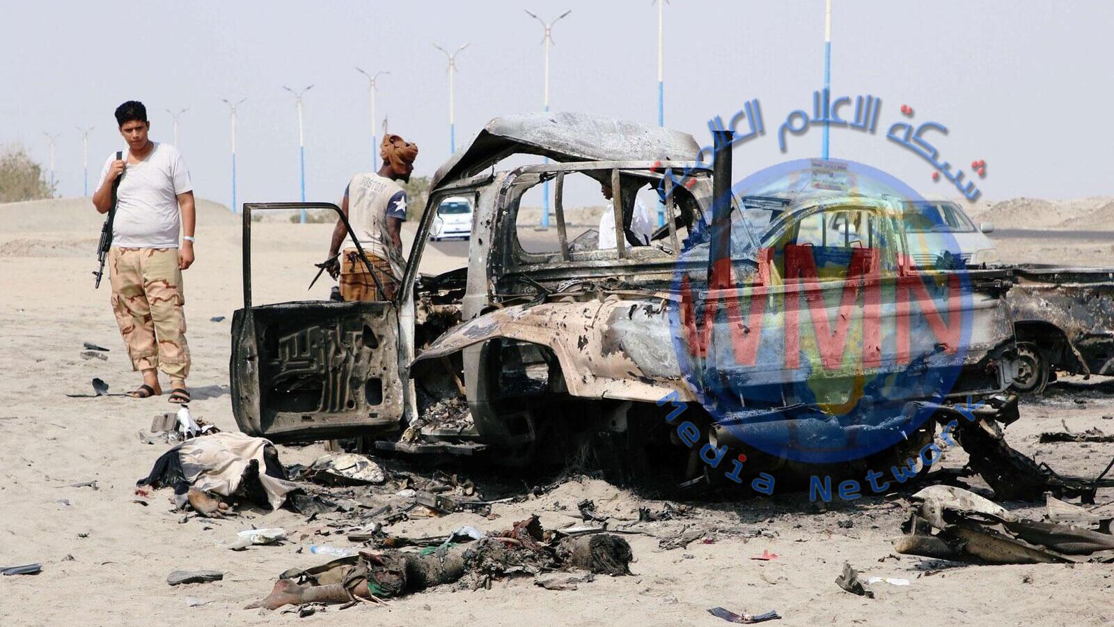 تفجير يستهدف حفل تخريج دفعة عسكرية في مدينة الضالع اليمنية
