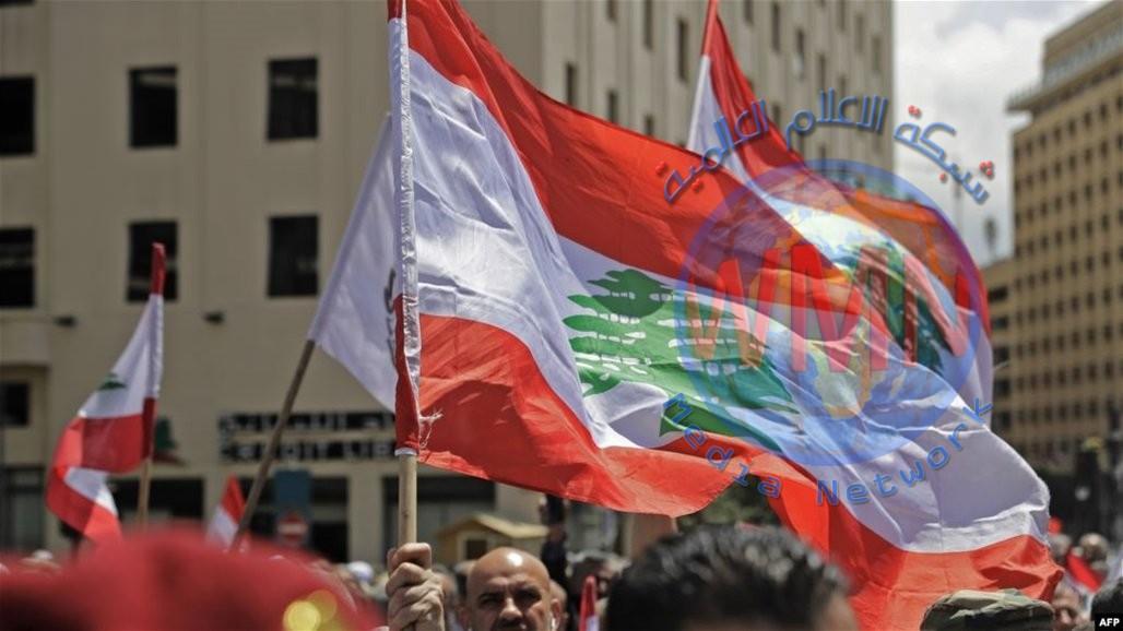 انسحاب سمير الخطيب المرشح لرئاسة الحكومة اللبنانية