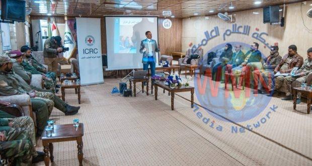 اللجنة الدولية للصليب الأحمر تقيم دورة في المساعدات الانسانية لمنتسبي اللواء الثاني للحشد في النجف