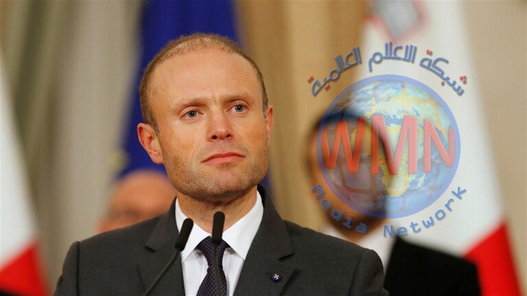 بعد اغتيال صحفية.. رئيس وزراء مالطا يتنحى