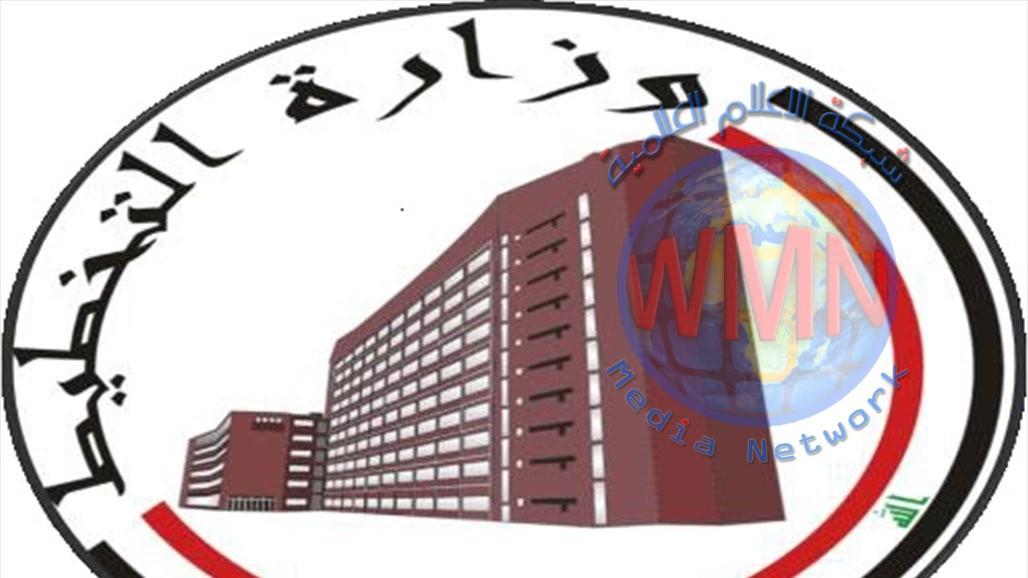 وزارة التخطيط تعلن عن اطلاق التجربة الميدانية للتعداد العام للسكان في ثلاث محافظات