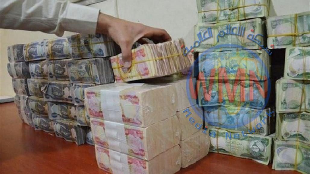 المالية النيابية: عجز موازنة 2020 يتجاوز الـ48 ترليون دينار