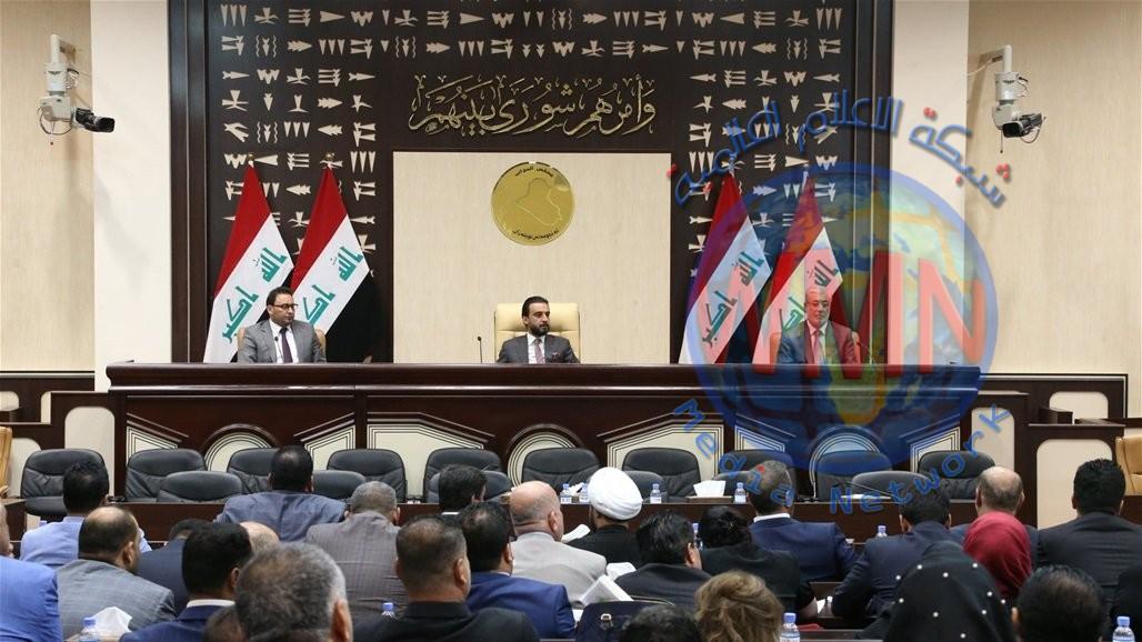 نائب يرجح عقد جلسة البرلمان الاربعاء المقبل