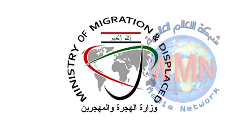 وزارة الهجرة: عودة 91 نازحاً إلى مناطق سكناهم في كركوك