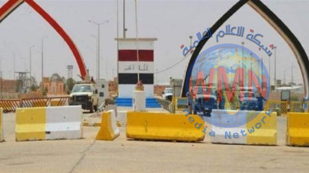 ضبط مسافر عراقي في منفذ الشلامجة بحوزته أموال مزورة