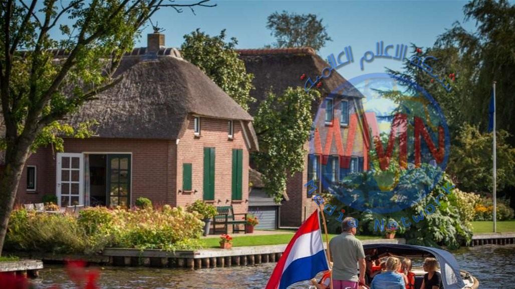 """هولندا تتخلى عن """"هولندا"""""""