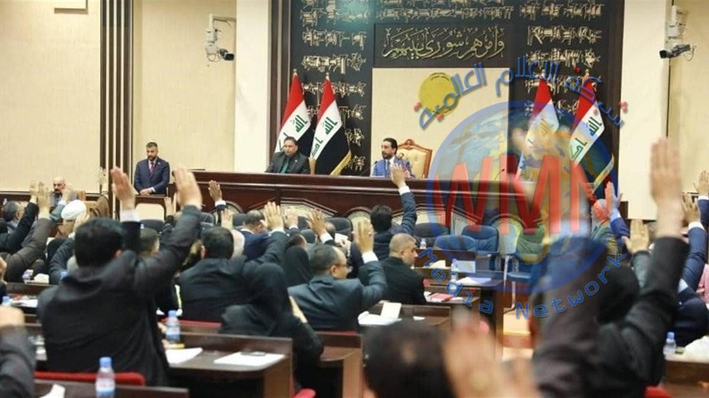 مجلس النواب يمرر المادة ١٥ التي تتضمن دوائر متعددة في قانون الانتخابات