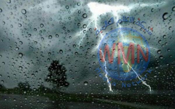 عواصف رعدية ممطرة وانخفاض للحرارة في الأيام الأربعة المقبلة