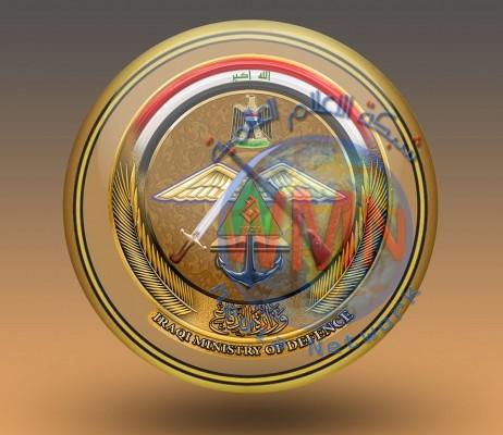 وزارة الدفاع تنوه بخصوص الطلبة المتقدمين الى الدورة 80 بصفة طالب طيار