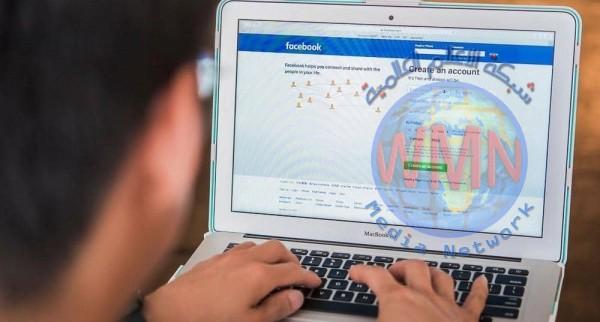 """""""فيسبوك"""" في قلب فضيحة جديدة.. والشركة تتصرف سريعا"""