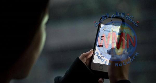 """إختبار الإنترنت السيادي في روسيا تجنبا """"للعدوانية الإلكترونية"""""""