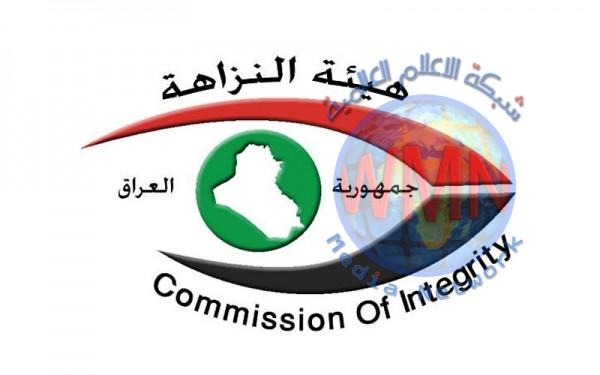هيئة النزاهـة توضـح تفاصـيل قـرار حجـز أمـوال أعضاء مجلس محافظة واسط