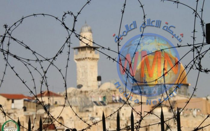 حركة التوحيد المغربي تدعو أحرار العالم إلى التكتل لمقاومة صفقة ترامب