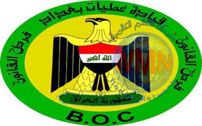 عمليات بغداد: اصابة ضابط ومنتسب بانفجار رمانة في الخلاني