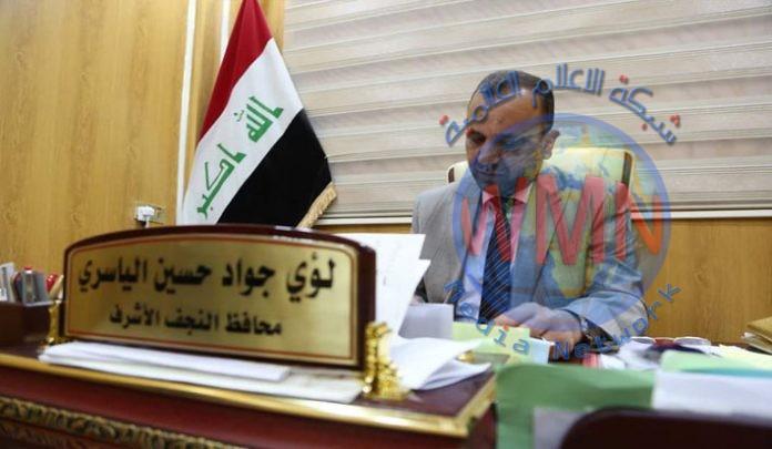 محافظ النجف يعفي مدير مطار النجف الاشرف الدولي من منصبه