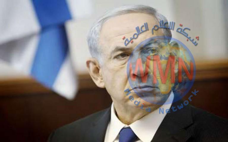 نتنياهو يطلب الحصول على الحصانة ضد ملاحقته بقضايا فساد