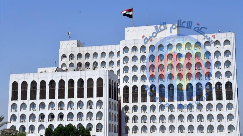 وزارةالخارجية ترفع شكوى الى مجلس الأمن والأمم المتحدة بشأن الهجمات الأمريكية