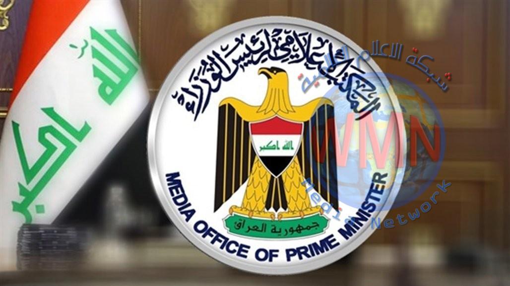 نائب: الكتل السياسية اتفقت على مرشح رئاسة الحكومة