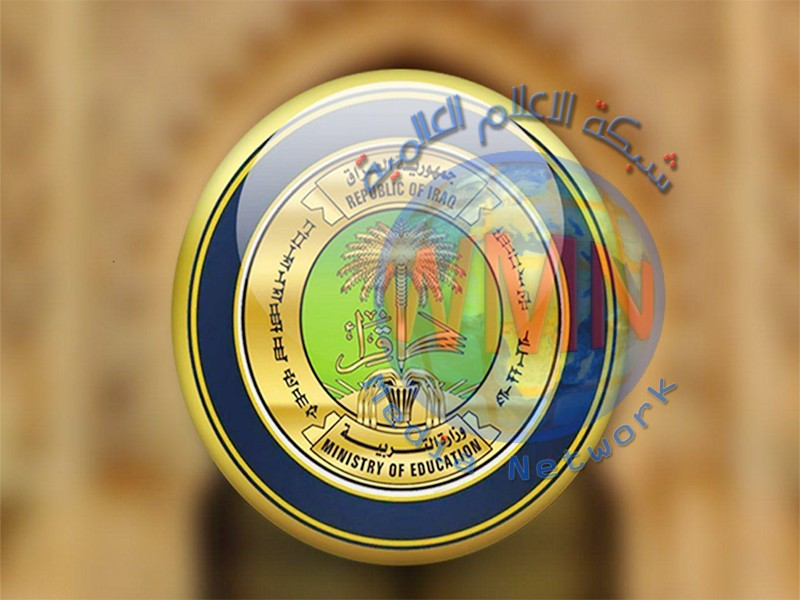 وزارة التربية: أكثر من 20 الف متقدم للامتحانات الخارجية للعام الدراسي الحالي
