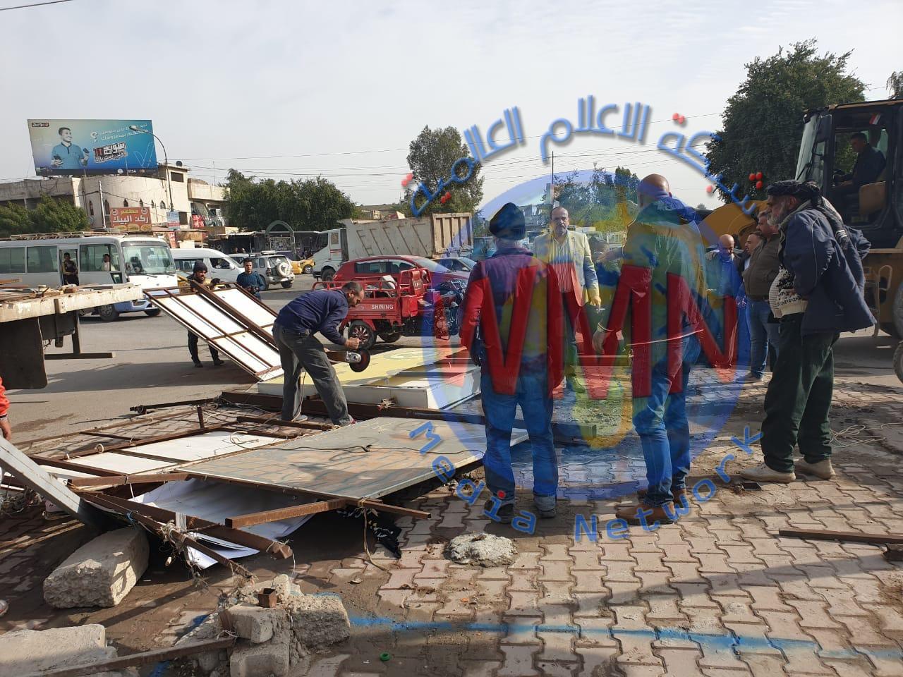 أمانة بغداد تعلن عن المباشرة بتطوير شارع 30 شمال بغداد