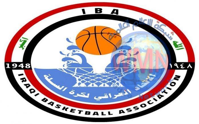 العراق يلاعب الهند واتحاد السلة يؤكد جاهزية اسود الرافدين