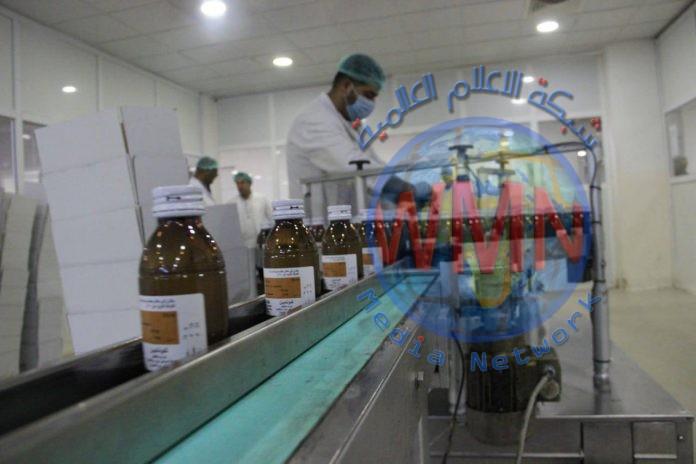 أدوية سامراء تعتزم طرح 50 مستحضرا دوائيا جديدا