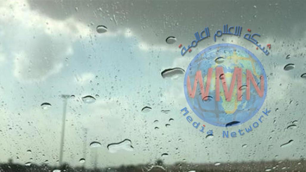 أمانة بغداد تعلن الاستنفار الكامل لمواكبة هطول الامطار