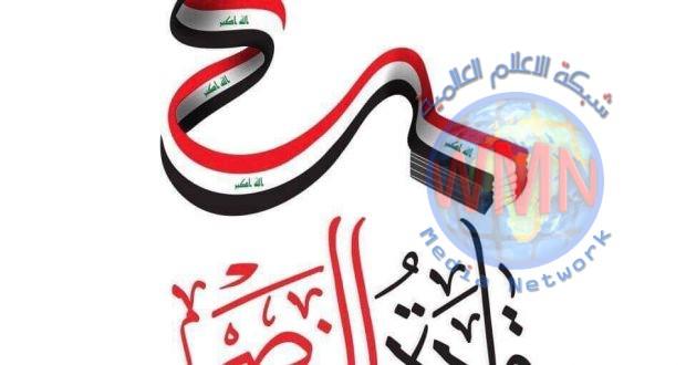 كلمة المناطق المحررة: استهداف القادة الشهداء جزء من مؤامرة كبيرة على العراق